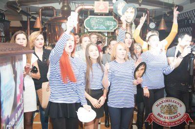 Как две капли: второй тур первого сезона, 27 октября 2015 - Ресторан «Максимилианс» Казань - 19