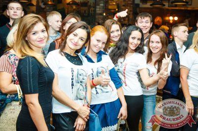 Как две капли: второй тур первого сезона, 27 октября 2015 - Ресторан «Максимилианс» Казань - 20