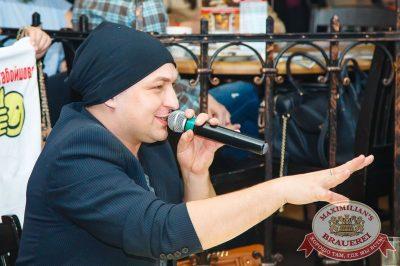 Как две капли: второй тур первого сезона, 27 октября 2015 - Ресторан «Максимилианс» Казань - 24