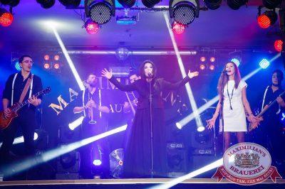 Как две капли: второй тур первого сезона, 27 октября 2015 - Ресторан «Максимилианс» Казань - 25