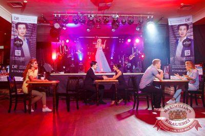 Как две капли: второй тур первого сезона, 27 октября 2015 - Ресторан «Максимилианс» Казань - 27