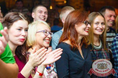 Как две капли: второй тур первого сезона, 27 октября 2015 - Ресторан «Максимилианс» Казань - 29