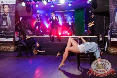 Как две капли: второй тур первого сезона, 27 октября 2015 - Ресторан «Максимилианс» Казань - 31