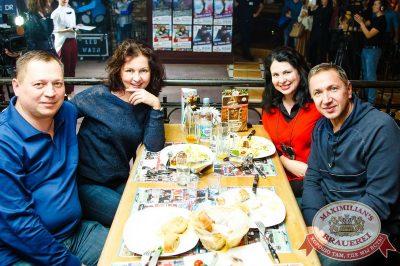 Как две капли: второй тур первого сезона, 27 октября 2015 - Ресторан «Максимилианс» Казань - 33