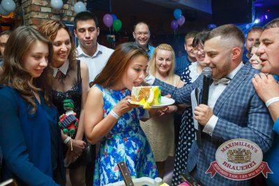 День именинника, 28 мая 2016 - Ресторан «Максимилианс» Казань - 26