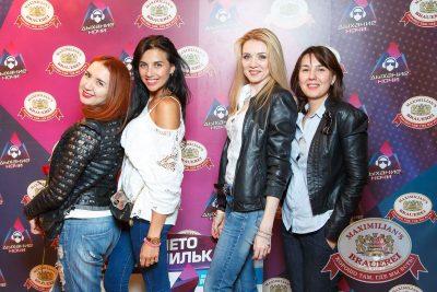 «Дыхание ночи»: Dj Dolls (Москва), 4 июня 2016 - Ресторан «Максимилианс» Казань - 06