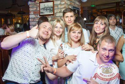 «Дыхание ночи»: Dj Dolls (Москва), 4 июня 2016 - Ресторан «Максимилианс» Казань - 13