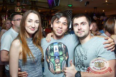 «Дыхание ночи»: Dj Dolls (Москва), 4 июня 2016 - Ресторан «Максимилианс» Казань - 17