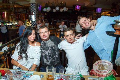 «Дыхание ночи»: Dj Dolls (Москва), 4 июня 2016 - Ресторан «Максимилианс» Казань - 25
