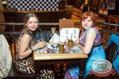 «Дыхание ночи»: Dj Dolls (Москва), 4 июня 2016 - Ресторан «Максимилианс» Казань - 26