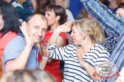 «Рок-острова», 9 июня 2016 - Ресторан «Максимилианс» Казань - 14