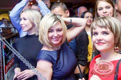 «Рок-острова», 9 июня 2016 - Ресторан «Максимилианс» Казань - 20