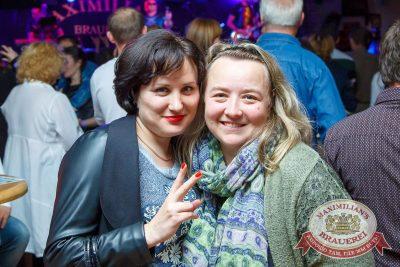«Рок-острова», 9 июня 2016 - Ресторан «Максимилианс» Казань - 25