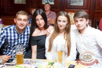«Рок-острова», 9 июня 2016 - Ресторан «Максимилианс» Казань - 29