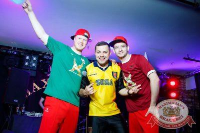 «Дыхание ночи»: Euro Football party, 10 июня 2016 - Ресторан «Максимилианс» Казань - 01