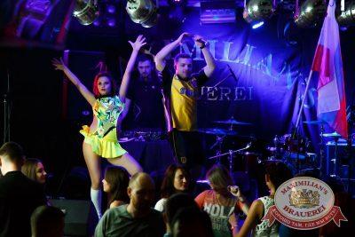«Дыхание ночи»: Euro Football party, 10 июня 2016 - Ресторан «Максимилианс» Казань - 02