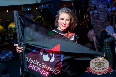 «Дыхание ночи»: Euro Football party, 10 июня 2016 - Ресторан «Максимилианс» Казань - 03