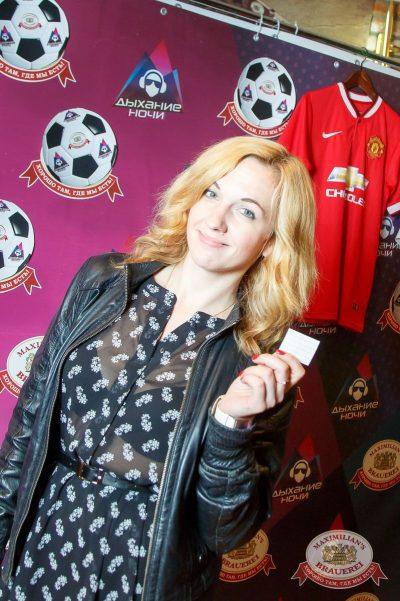 «Дыхание ночи»: Euro Football party, 10 июня 2016 - Ресторан «Максимилианс» Казань - 05
