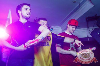 «Дыхание ночи»: Euro Football party, 10 июня 2016 - Ресторан «Максимилианс» Казань - 10