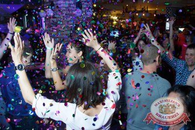 «Дыхание ночи»: Euro Football party, 10 июня 2016 - Ресторан «Максимилианс» Казань - 11