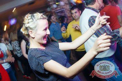 «Дыхание ночи»: Euro Football party, 10 июня 2016 - Ресторан «Максимилианс» Казань - 13