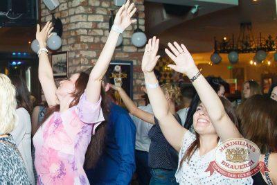 «Дыхание ночи»: Euro Football party, 10 июня 2016 - Ресторан «Максимилианс» Казань - 15