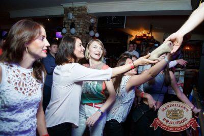 «Дыхание ночи»: Euro Football party, 10 июня 2016 - Ресторан «Максимилианс» Казань - 17