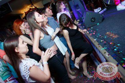 «Дыхание ночи»: Euro Football party, 10 июня 2016 - Ресторан «Максимилианс» Казань - 18