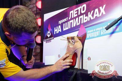 «Дыхание ночи»: Euro Football party, 10 июня 2016 - Ресторан «Максимилианс» Казань - 19