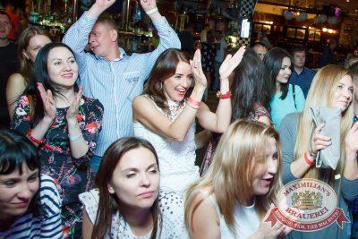 «Дыхание ночи»: Euro Football party, 10 июня 2016 - Ресторан «Максимилианс» Казань - 20