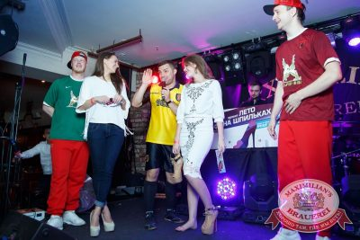 «Дыхание ночи»: Euro Football party, 10 июня 2016 - Ресторан «Максимилианс» Казань - 21