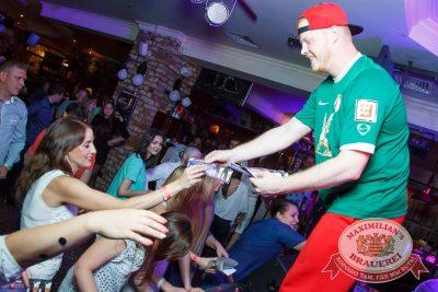 «Дыхание ночи»: Euro Football party, 10 июня 2016 - Ресторан «Максимилианс» Казань - 23