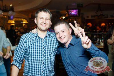 «Дыхание ночи»: Euro Football party, 10 июня 2016 - Ресторан «Максимилианс» Казань - 28