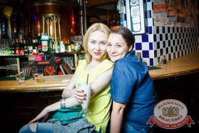 «Дыхание ночи»: Euro Football party, 10 июня 2016 - Ресторан «Максимилианс» Казань - 29