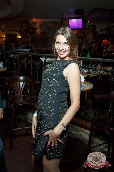 «Дыхание ночи»: Euro Football party, 10 июня 2016 - Ресторан «Максимилианс» Казань - 30