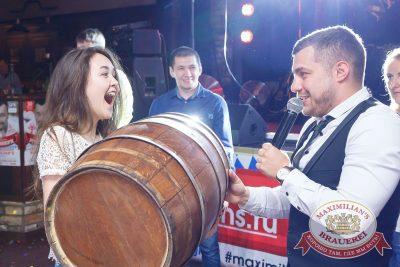 День пивовара, 11 июня 2016 - Ресторан «Максимилианс» Казань - 01