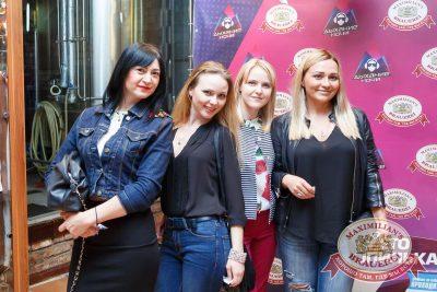 День пивовара, 11 июня 2016 - Ресторан «Максимилианс» Казань - 04