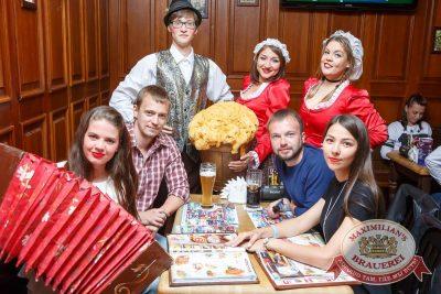 День пивовара, 11 июня 2016 - Ресторан «Максимилианс» Казань - 06