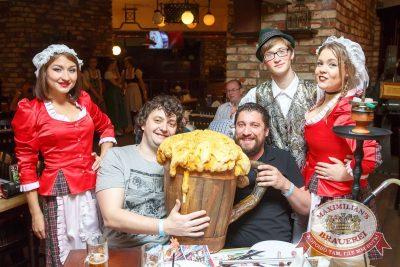 День пивовара, 11 июня 2016 - Ресторан «Максимилианс» Казань - 07
