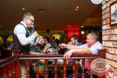 День пивовара, 11 июня 2016 - Ресторан «Максимилианс» Казань - 10