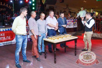День пивовара, 11 июня 2016 - Ресторан «Максимилианс» Казань - 12
