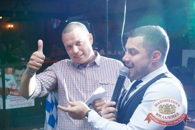 День пивовара, 11 июня 2016 - Ресторан «Максимилианс» Казань - 14