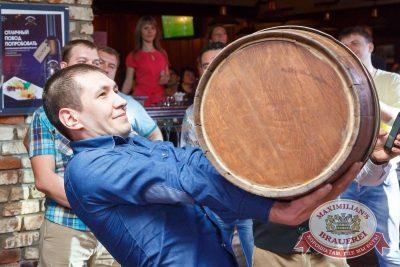 День пивовара, 11 июня 2016 - Ресторан «Максимилианс» Казань - 26
