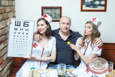 День медика, 18 июня 2016 - Ресторан «Максимилианс» Казань - 06