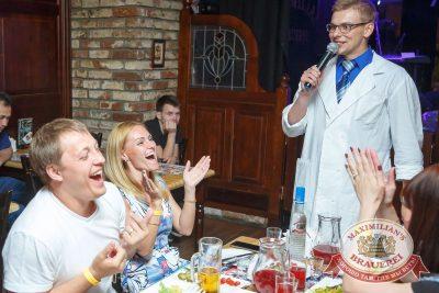 День медика, 18 июня 2016 - Ресторан «Максимилианс» Казань - 10