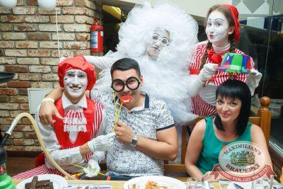 День именинника, 24 июня 2016 - Ресторан «Максимилианс» Казань - 06