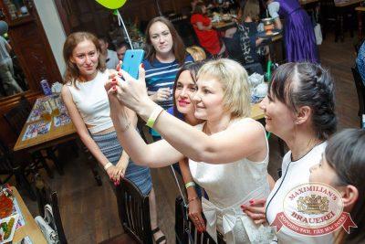 День именинника, 24 июня 2016 - Ресторан «Максимилианс» Казань - 21