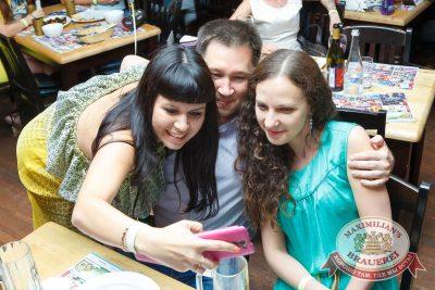 День именинника, 24 июня 2016 - Ресторан «Максимилианс» Казань - 22