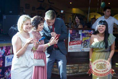 День именинника, 24 июня 2016 - Ресторан «Максимилианс» Казань - 23