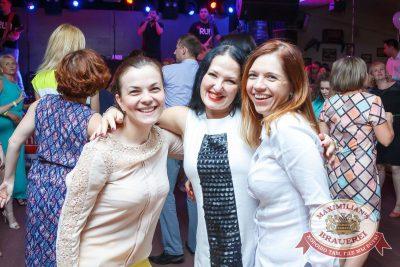 День именинника, 24 июня 2016 - Ресторан «Максимилианс» Казань - 28